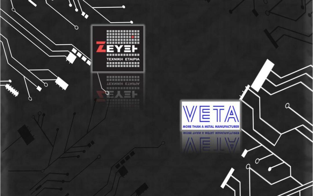 Έργα τοποθετήσεων ραφαρίας και ταμειακών πάγκων VETA.